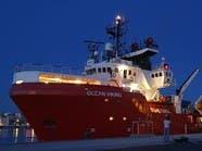 سفينة لإنقاذ المهاجرين تبدأ مهمتها قبالة سواحل ليبيا