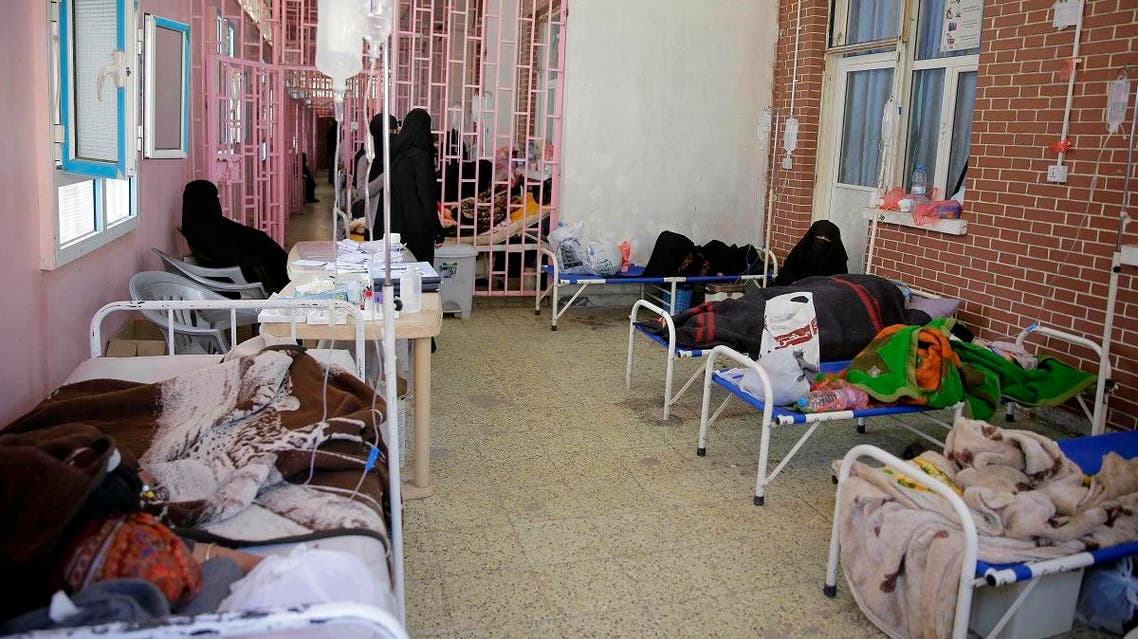 In this March 30, 2019 file photo, women are treated for suspected cholera infection at Al-Sabeen hospital, in Sanaa, Yemen. (File photo: AP)