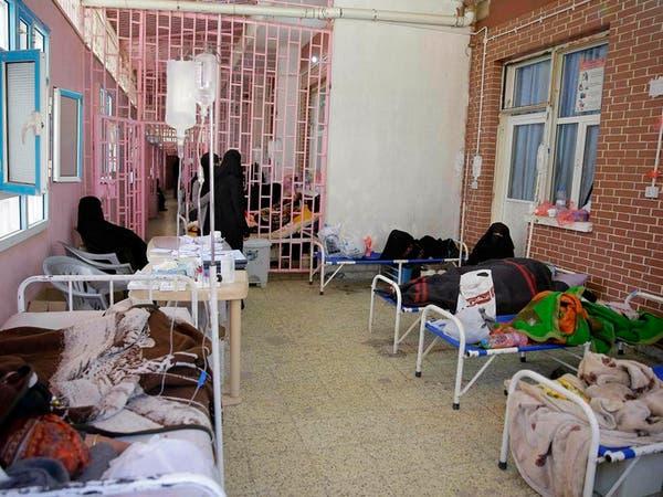 في ظل انهيار الخدمات الطبية.. الكوليرا ينافس كورونا باليمن