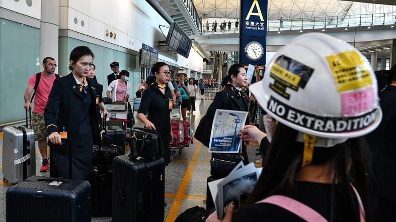 More protests as US raises Hong Kong travel warning amid growing