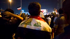 Iraq recovers over $1 bln in stolen state funds