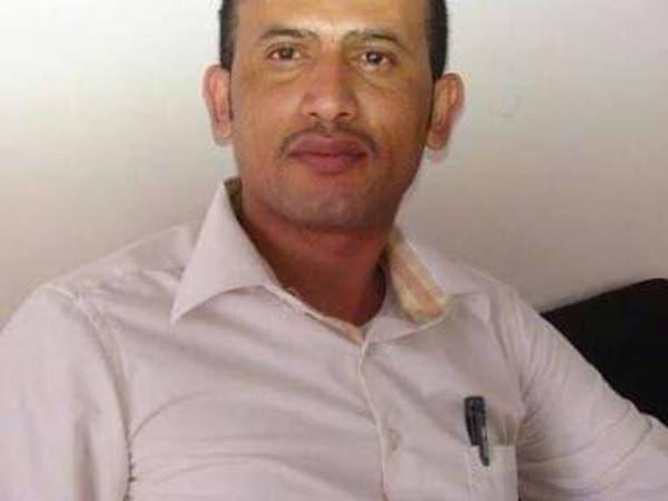 صنعاء.. ميليشيات الحوثي تختطف صحافياً من أمام منزله