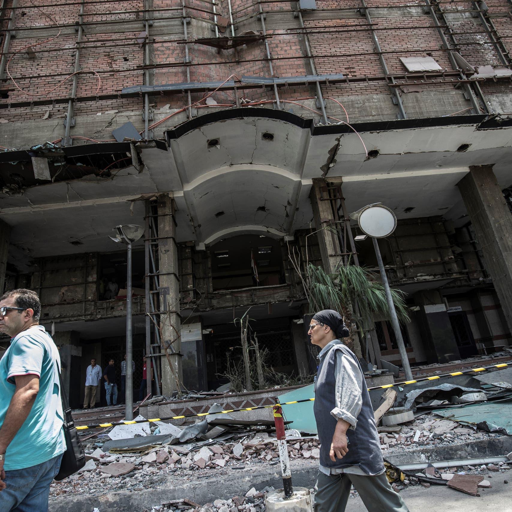 السعودية تدين الحادث الإرهابي في القاهرة