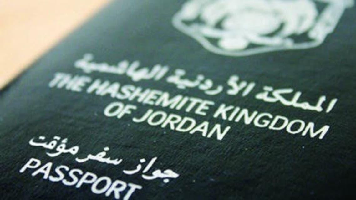 جواز سفر أردني مؤقت
