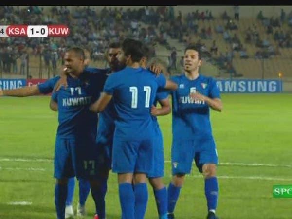 """المنتخب السعودي يخسر مباراته الأولى في """"غرب آسيا"""" أمام الكويت"""