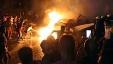 دہشت گرد اس حرمت والے مہینے میں بے قصور افراد کا قتل کر رہے ہیں : الازہر