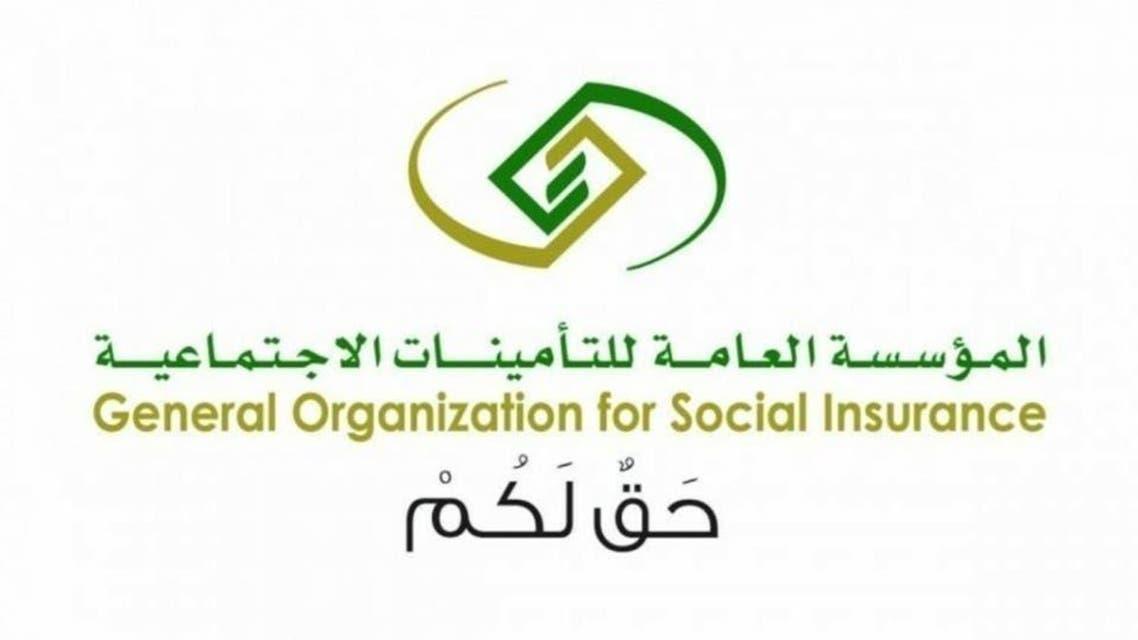 Genreal Organization of Social Insurance