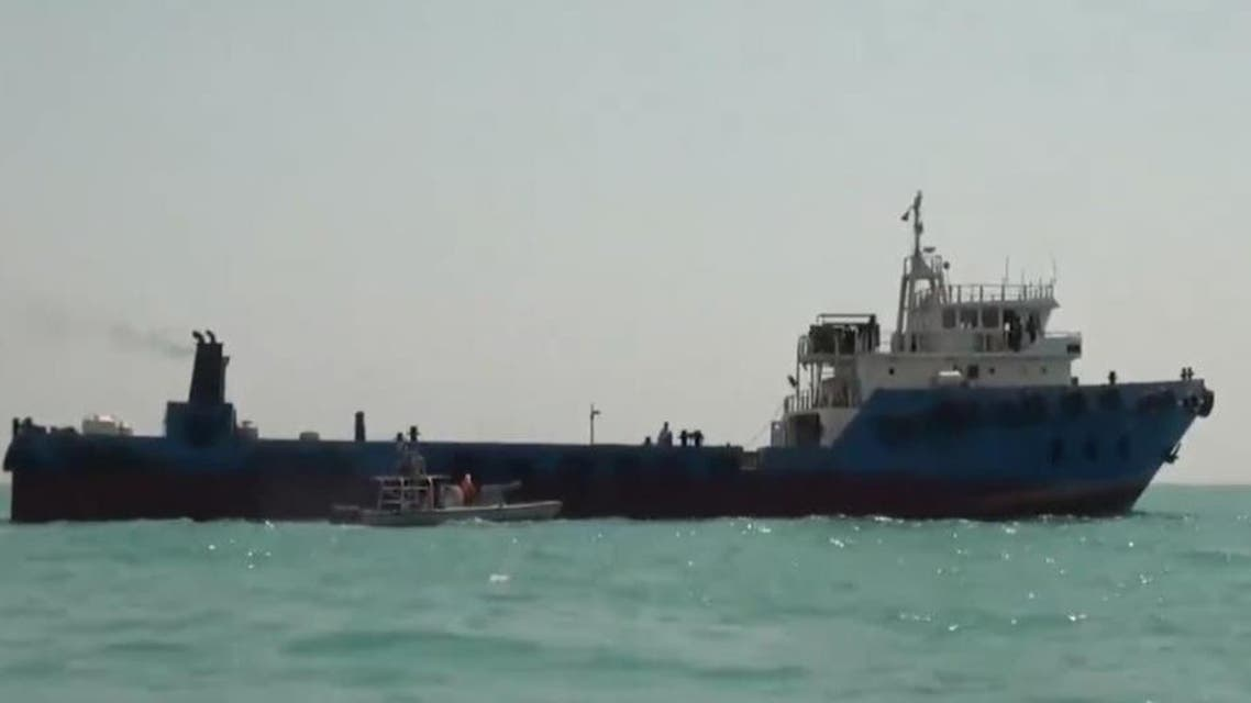 Ship in khaleej