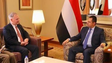 رئيس حكومة اليمن: تصعيد الحوثي محاولة إيرانية لمواجهة عزلتها