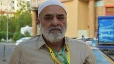 لَبَّيْكَ اللَّهُمَّ لَبَّيْكَ ... ایک پاؤں سے محروم پاکستانی عازم حج کی کہانی