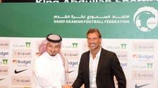 ياسر المسحل: مباراة السوبر ستقام في السعودية يناير المقبل