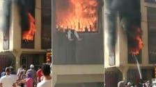 مراکش: معصوم بچی آگ کی شعلوں کی نذر، لوگ تماشا دیکھتے رہے!