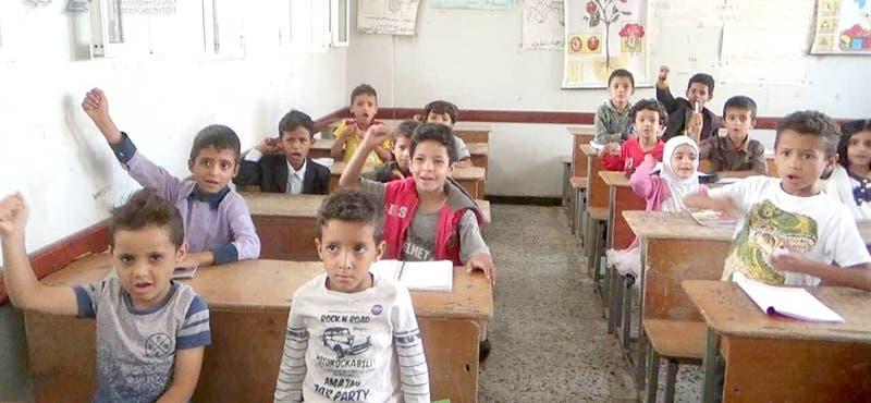 أطفال في المراكز الصيفية الطائفية للحوثيين
