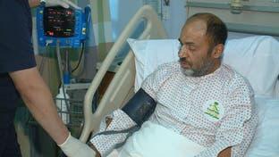 حاج إيراني خمسيني يستعيد بصره بعد جراحة في مكة