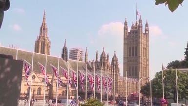 بريطانيا تسعى لتخفيف قواعد الهجرة لاجتذاب العلماء
