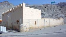 مسجد في منى شاهد على أول بيعة في الإسلام وهذه قصته