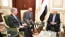 هادي: تنسيق يمني أميركي لمواجهة تدخلات إيران وأطماعها