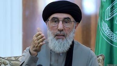 حکمتیار: آمریکا قصد دارد از توافقنامه صلح با طالبان عقبنشینی کند