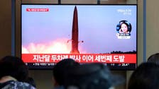 North Korea fires unidentified projectile: S.Korea military