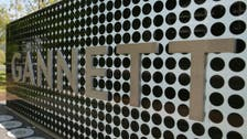 Gannett, GateHouse to merge in tie-up of big US newspaper groups