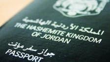 فلسطینی باشندے بیت المقدس میں اردن کے پاسپورٹ کی تجدید کرا سکیں گے