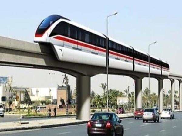 """مصر توقع عقداً بـ 4.5 مليار دولار لإنشاء خطي """"مونوريل"""""""