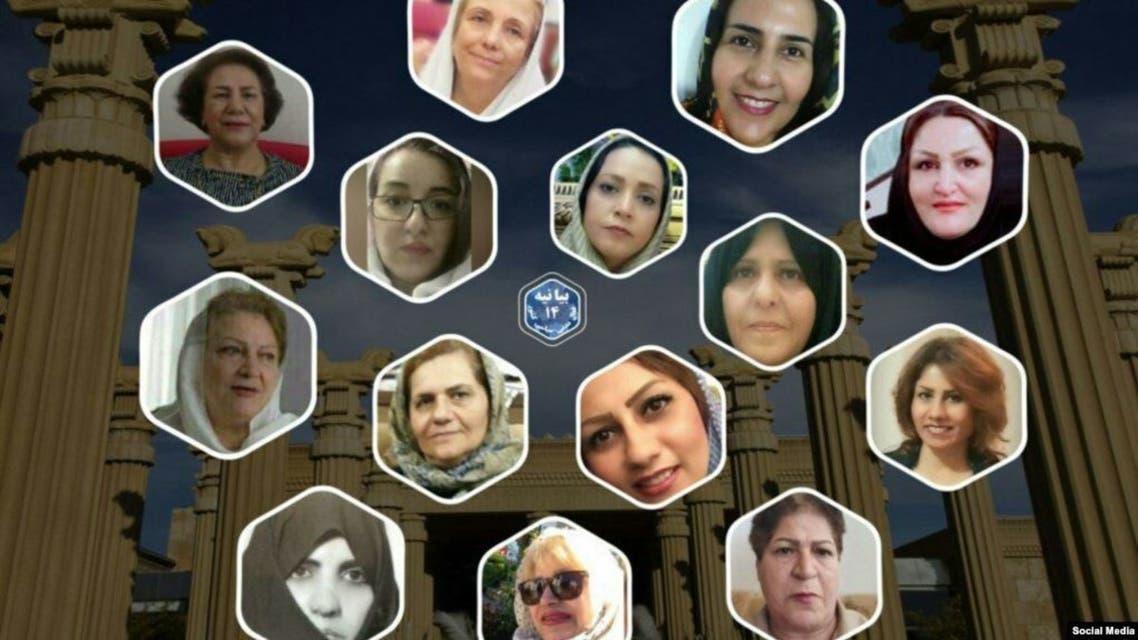 الناشطات الايرانيات الـ14