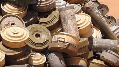 مسام: انتزاع ألف و673 لغماً حوثياً في اليمن خلال أسبوع