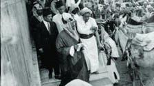 شاہ عبدالعزیز اپنے حج اخراجات غرباء میں بانٹ دیا کرتے تھے:دستاویز میں انکشاف