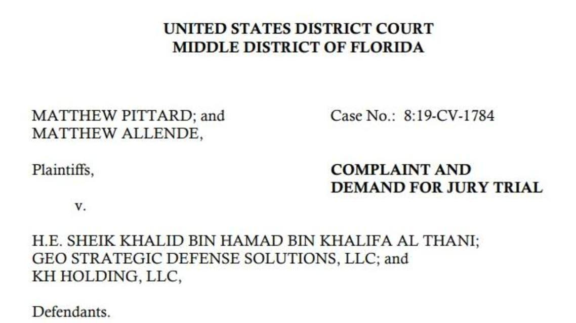 lawsuit - Sheikh Khalid bin Hamad al-Thani. (Screen grab)
