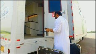 السعودية أكثر دولة جاهزة بمعدات العناية المركزة إقليمياً