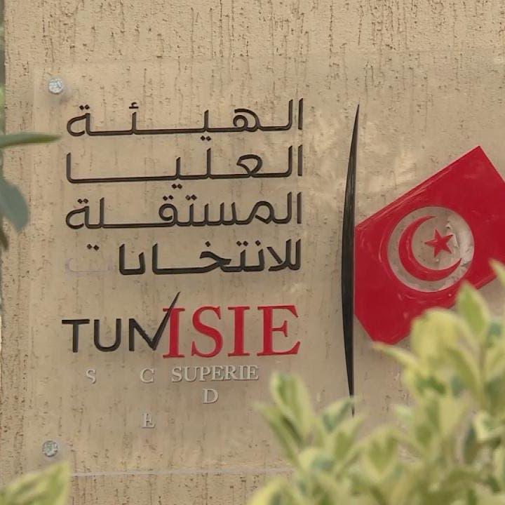 رئاسيات تونس: 26 مرشحا أوليا للانتخابات بينهم سيدتان