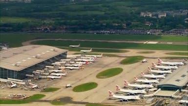 طائرات ومطارات بريطانيا تستغيث.. نحتاج دعماً عاجلاً