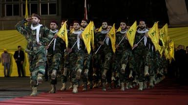 باحث أميركي: خلايا إيرانية نائمة جاهزة لضرب مصالح واشنطن وتل أبيب