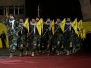 صحيفة ألمانية: حزب الله يستغل ألمانيا لتمويل الإرهاب