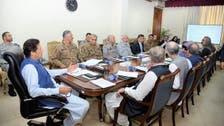 پاکستان کا بھارت سے سفارتی تعلقات کا درجہ گھٹانے کا فیصلہ ، دوطرفہ تجارت معطل