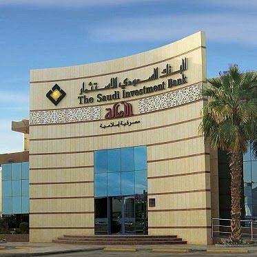 """""""السعودي للاستثمار"""" يسجل أرباحاً بـ 288 مليون ريال في الربع الثاني"""
