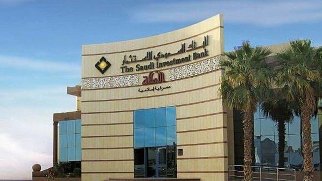 السعودي للاستثمار يقر بيع 75 مليونا من أسهم الخزينة