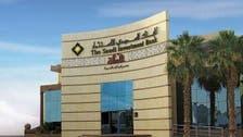 """""""السعودي للاستثمار"""" يوصي بتوزيع 270 مليون ريال على المساهمين"""