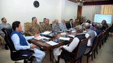 Pakistan opposition parties urge end to military 'interference' in politics