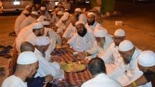 شاهد كيف رحب سكان حي في مكة بالحجاج