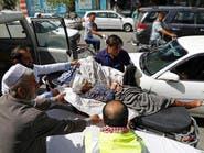 14 قتيلاً بانفجار هز كابول.. وطالبان تتبنى