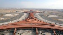 السعودية ..إطلاق أولى الرحلات الدولية بمطار الملك عبدالعزيز الجديد