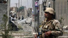 At least 40 civilians killed by Afghan forces in southern Helmand province