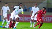 الأخضر يتعادل أمام البحرين ويصعّب مهمته في التأهل