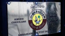 How is Qatar supporting the Muslim Brotherhood global network? Follow the money