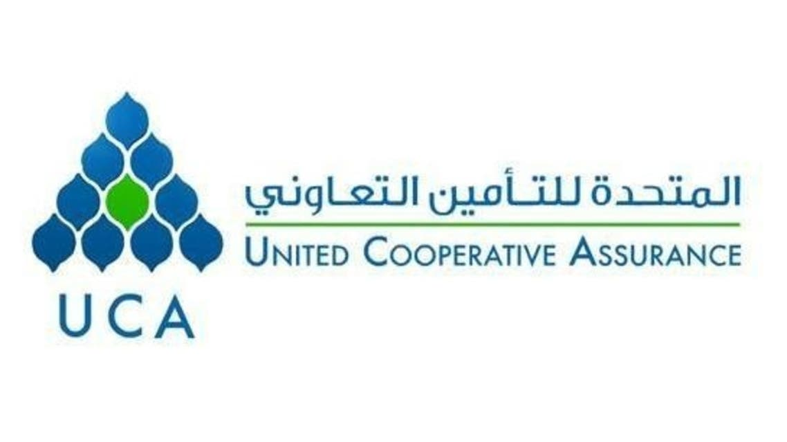 المتحدة للتأمين التعاوني