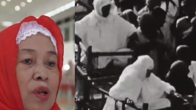 """إندونيسية حجّت قبل نصف قرن والآن.. تروي """"فرق التجربة""""!"""
