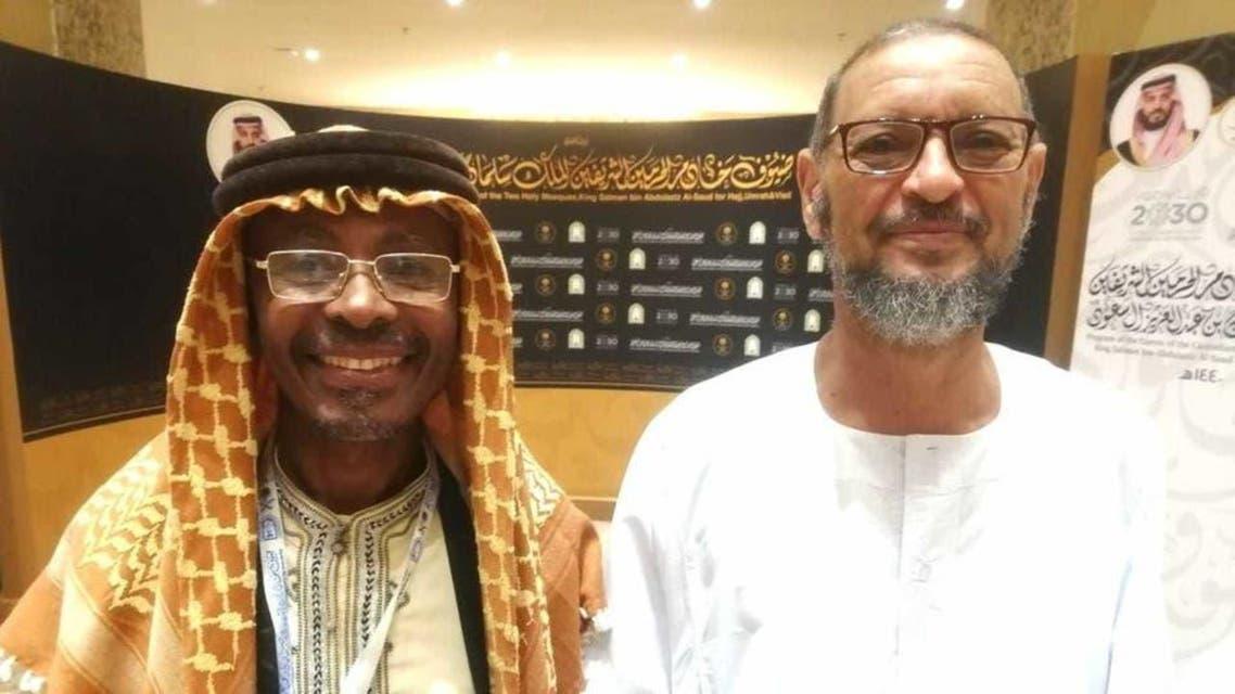 Classfellow meet in hajj season after 30 years