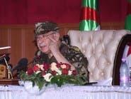 رئيس الأركان الجزائري: الجيش متمسك بالحل الدستوري